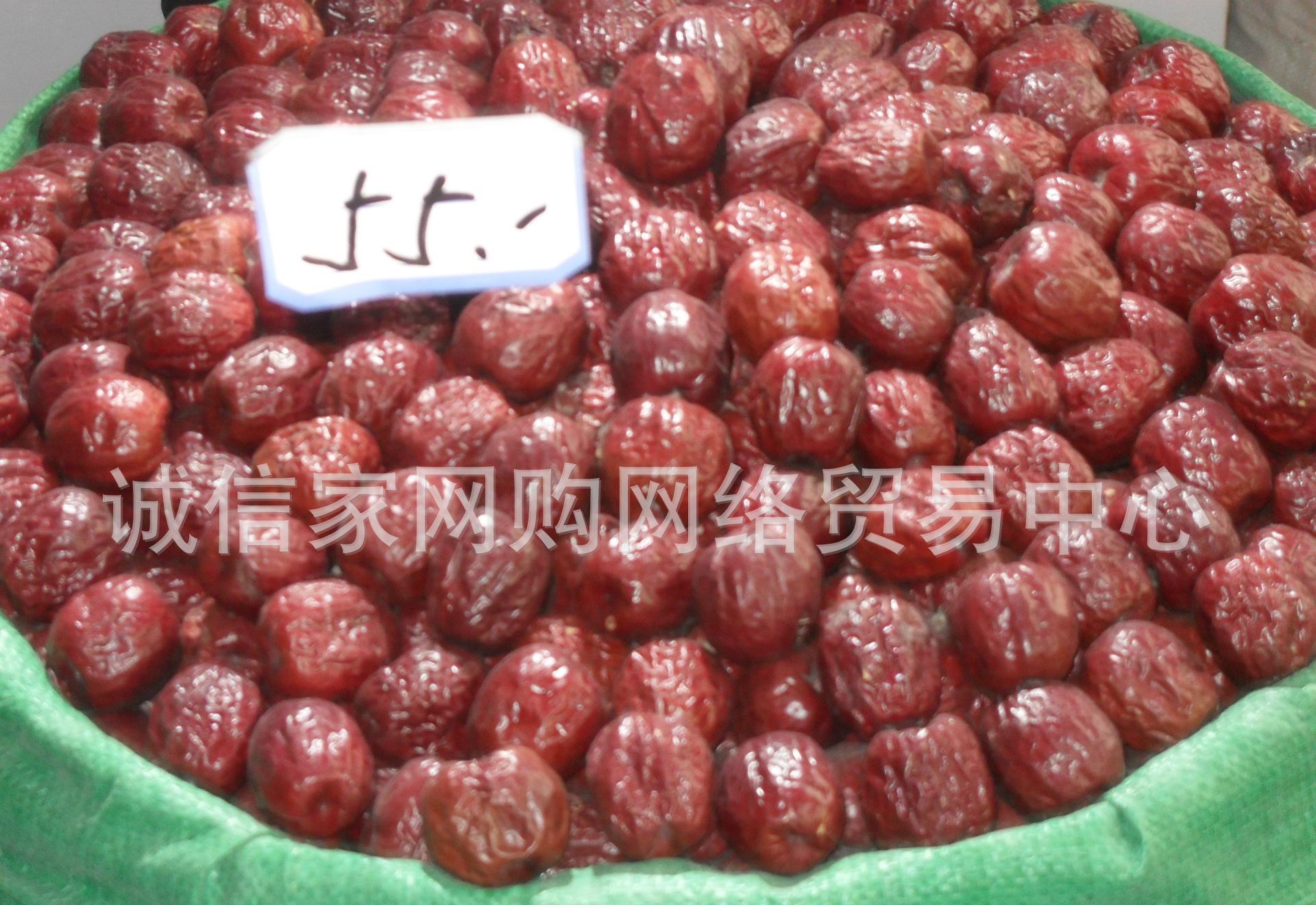 特价大枣批发 大红枣营养便宜品质特级一级优良批发新疆大红干枣