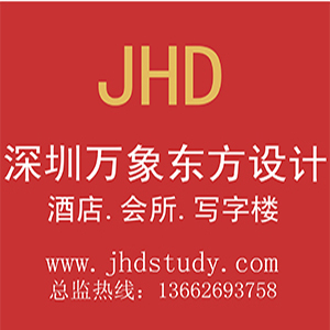 中山懿峯国际公寓售楼处,万象东方专业售楼处设计公司,精品典范