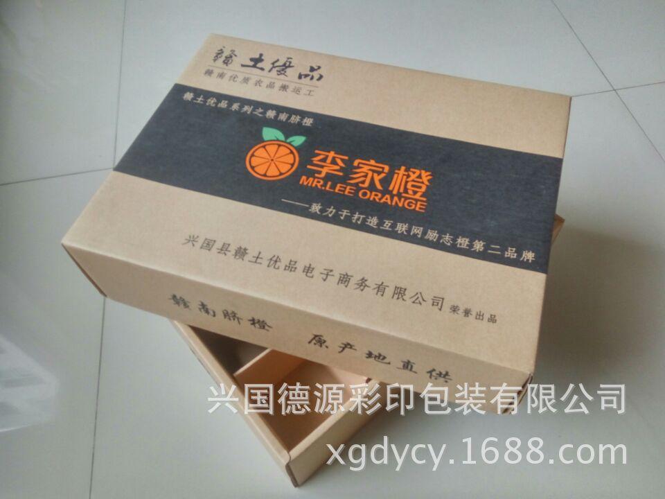 江西天地礼品盒纸箱盖定制房间25米的纸箱装修设计图