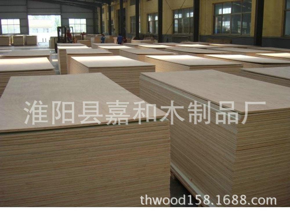 热销推荐包装箱多层板 大型包装箱板 优质包装箱板