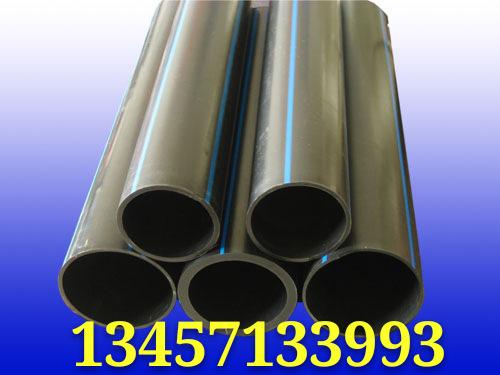 亿顺厂家直销PE给水管 黑色实壁PE给水管 聚乙烯PE给水管0