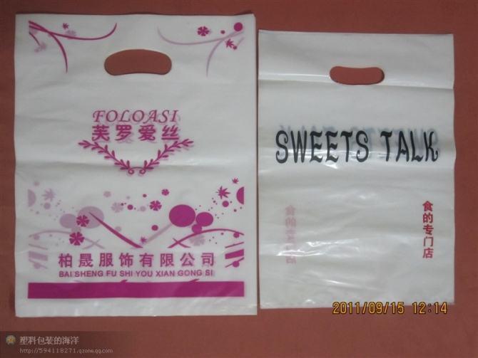 青海塑料袋出售_银川宁夏塑料袋品牌推荐