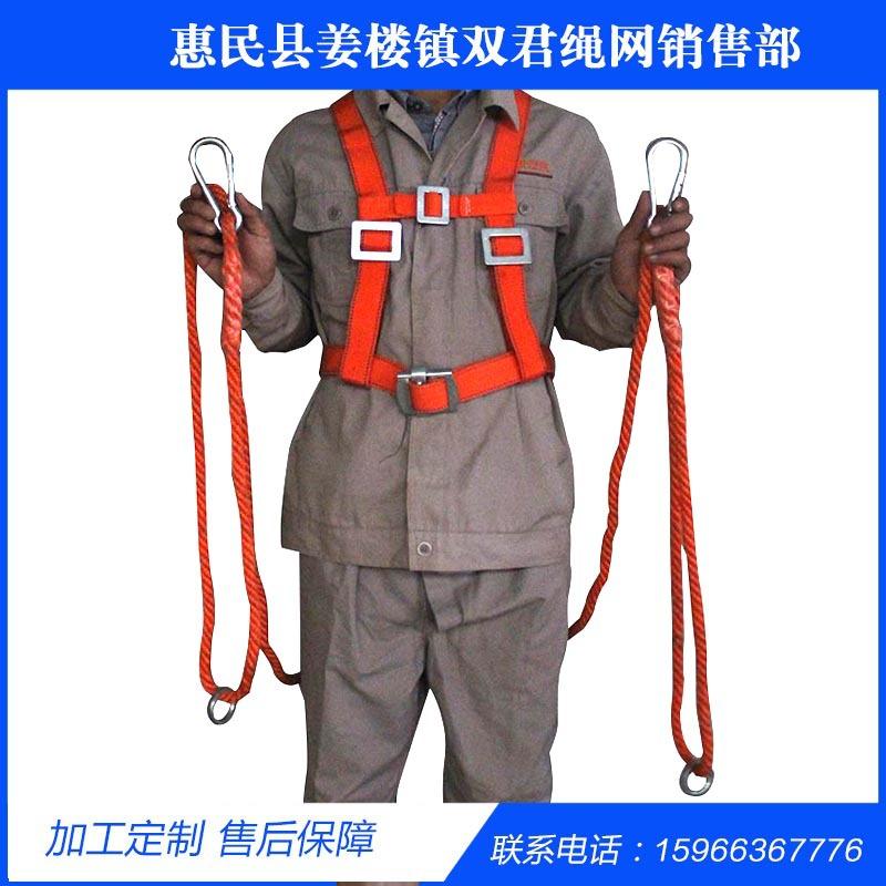 厂家直销建筑安全带国标双绳双钩3m绳 安全带