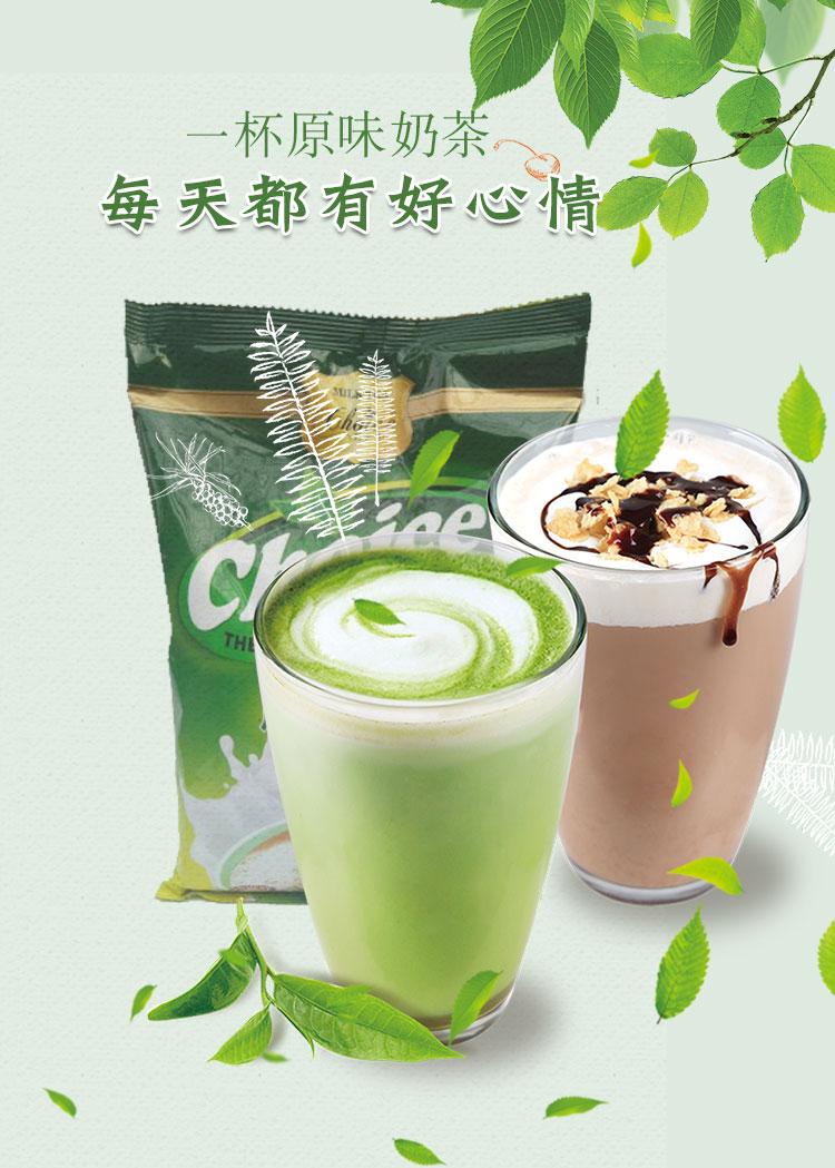 西安地區哪里有賣優質奶茶原料-奶茶原料品牌