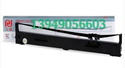 郑州黄河路打印机加墨加粉