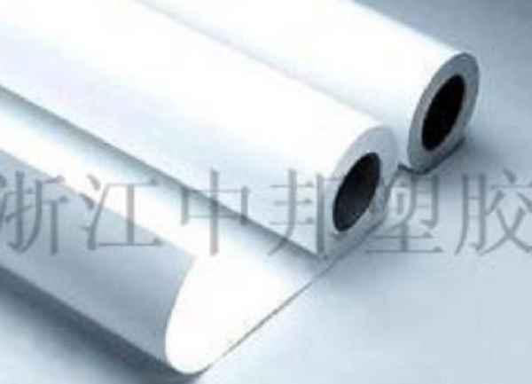 浙江PVC广告片板材