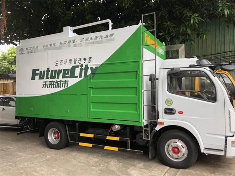 东风新型吸污车
