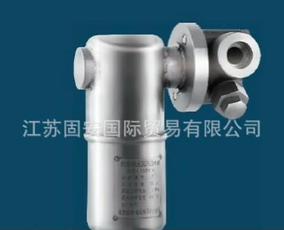 920甘肃红峰ES211钟形浮子式蒸汽疏水阀性价比超阿姆斯壮斯派莎克