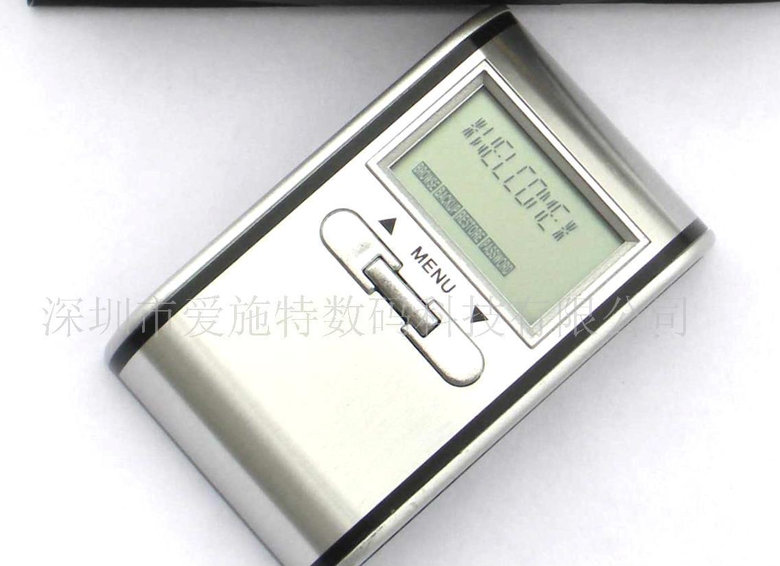 手机卡备份器5