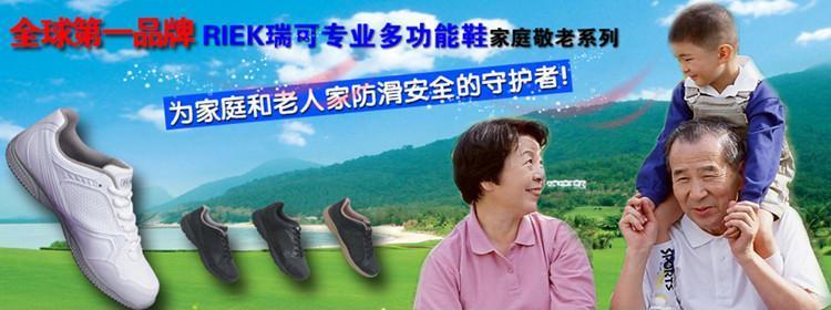 供应南充流行的多功能鞋运动鞋供应商
