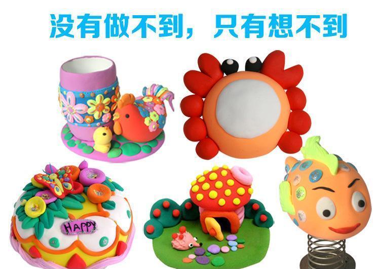 厂家直销diy益智玩具:有丝滑手感的超轻粘土(创意泥 太空泥)图片