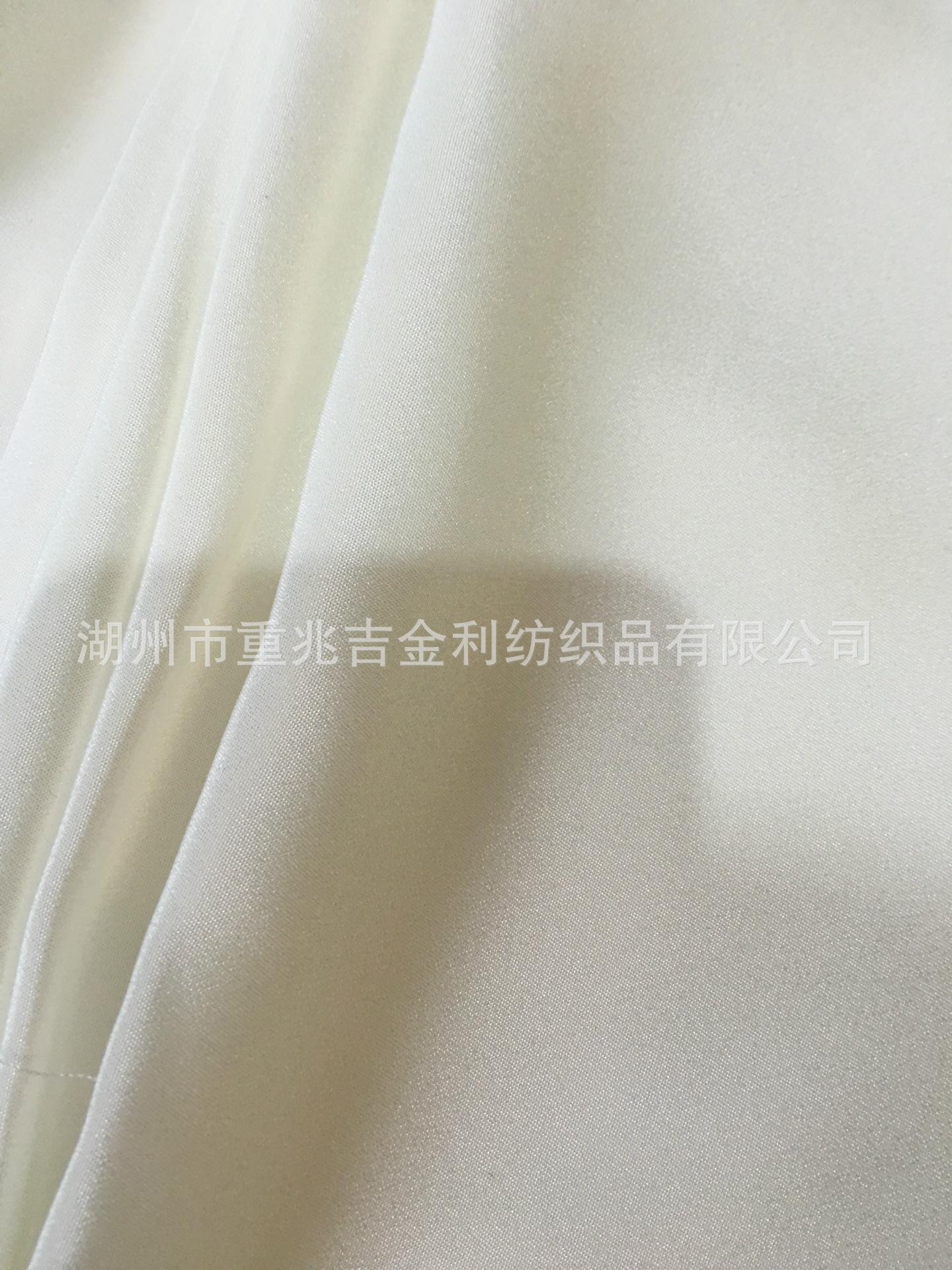 100%桑蚕丝高档丝绸重磅真丝面料布料:30姆米重绉140门幅厂家
