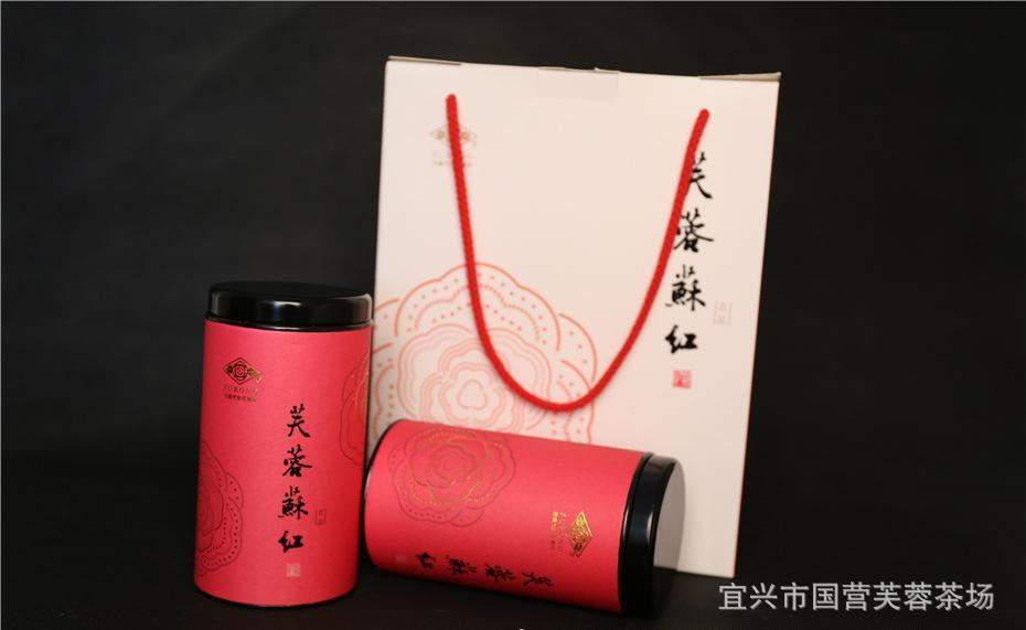 江苏国营x芙蓉苏红x红茶新茶紫砂壶泡茶工夫红茶有