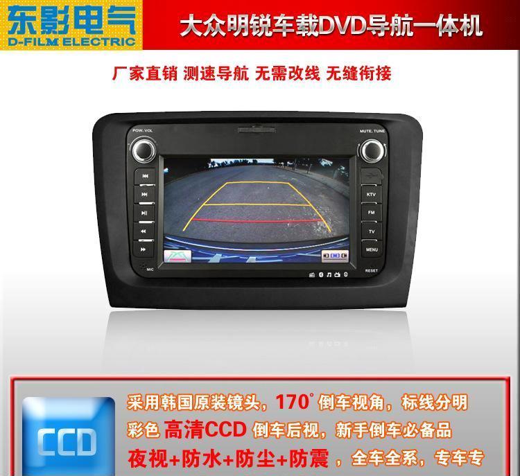 供应大众明锐专用DVD导航仪大众明锐车载DVD导航GPS导航仪