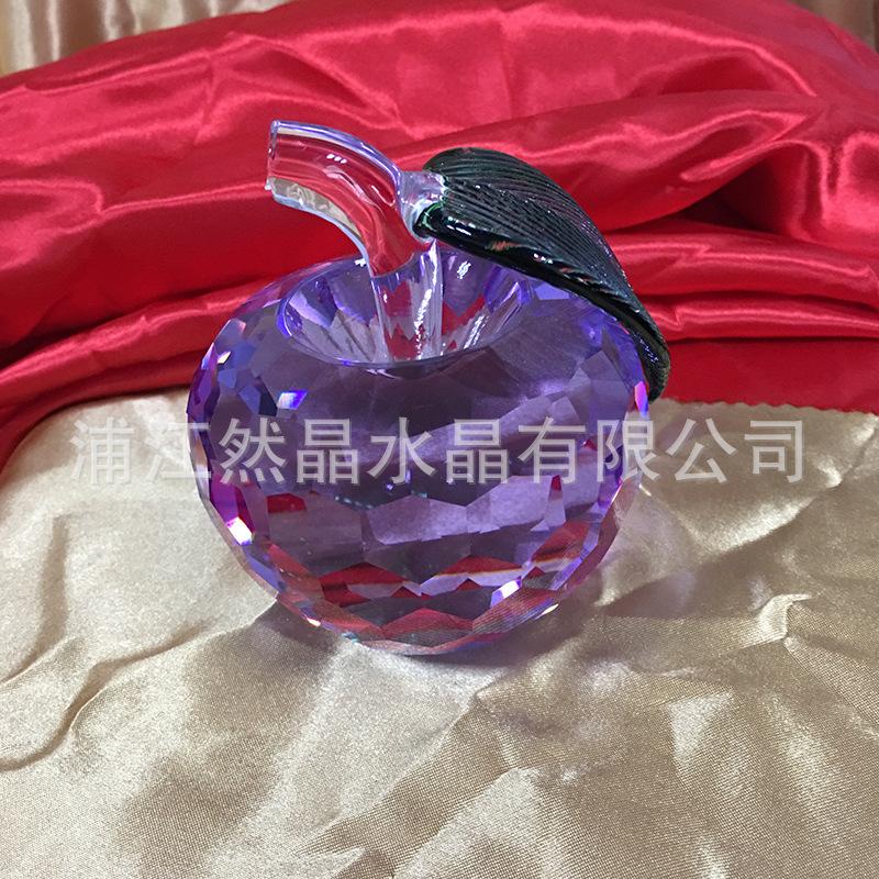 水晶苹果摆件 家居装饰品创意摆设工艺品 现代简约工艺水晶摆件