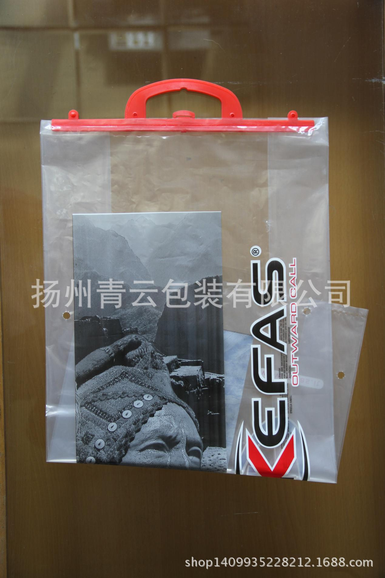 厂家直销pe手提袋 塑料手提袋