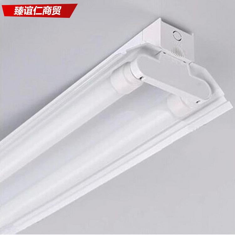 雷士照明 T8日光灯LED单双管带罩日光灯支架灯NDL472473带盖灯架