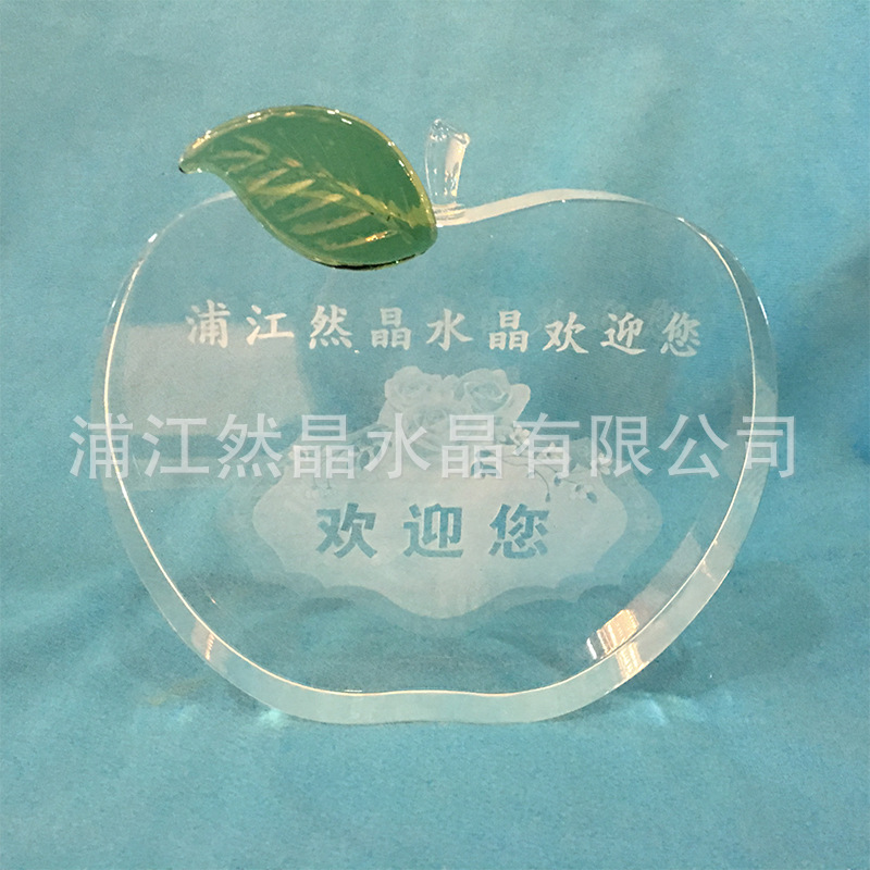 水晶高透明质感亚克力苹果形状家居摆件 有机玻璃工艺品摆件