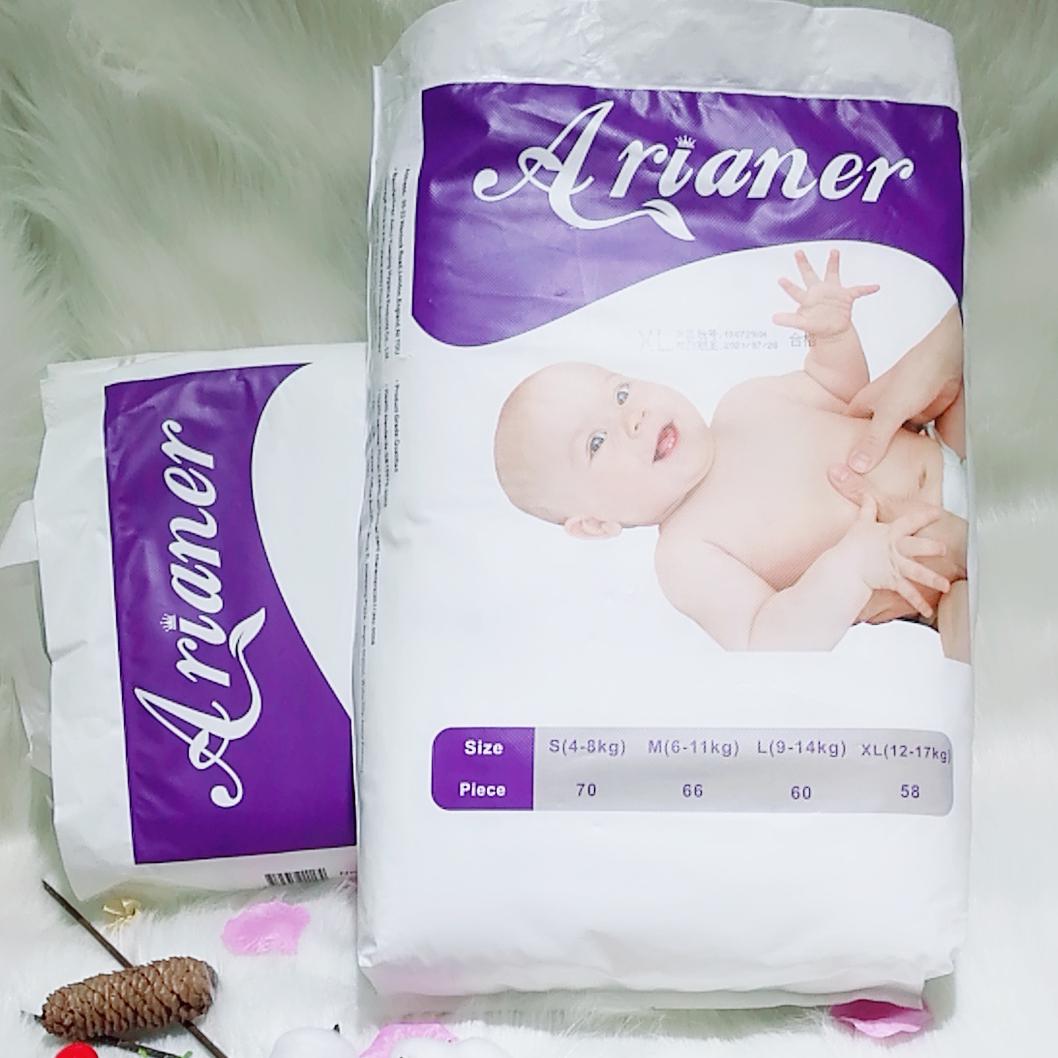 Arianer艾瑞安娜纸尿裤男女通用超薄透气宝宝尿不湿批发