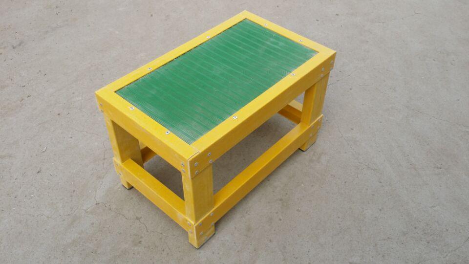 加固式绝缘移动双层凳 0.6米两步凳 绝缘拉动式高低凳 踏步凳