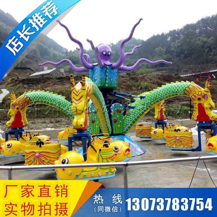 旋转大章鱼游乐设备厂家直销 章鱼陀螺设备价格