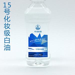 广州32号化妆级白油价格