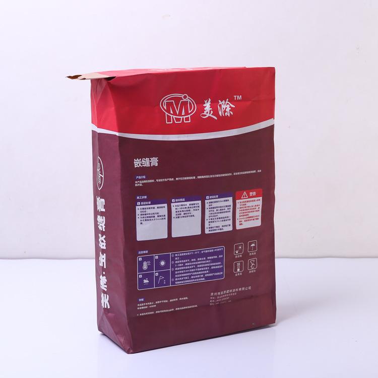 多层纸袋北极熊牛皮纸 进口多层纸袋阀口袋 做工精细
