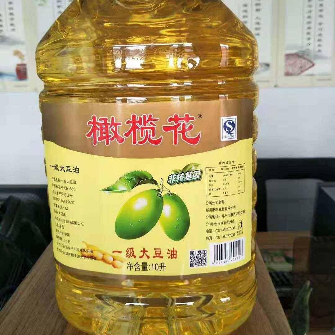 橄榄花10L大豆食用油学校食堂工厂连锁饭店专用油
