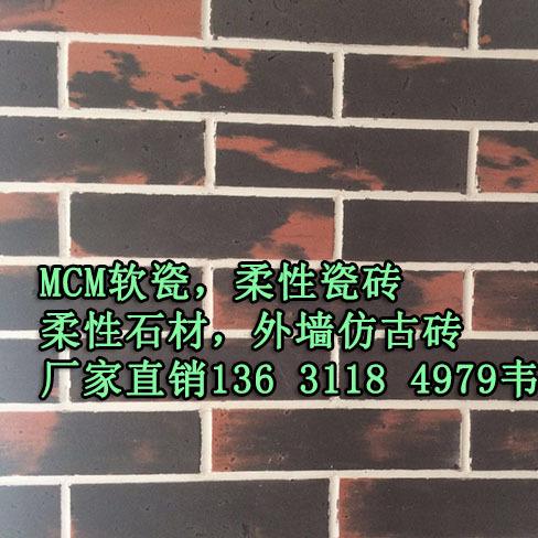 武汉软瓷福莱特高端软瓷砖新型产品
