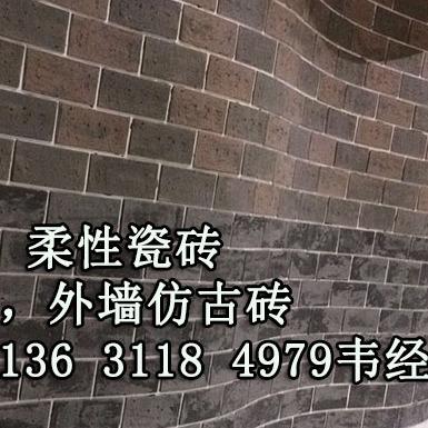 宿州软瓷福莱特高端软瓷砖新型产品