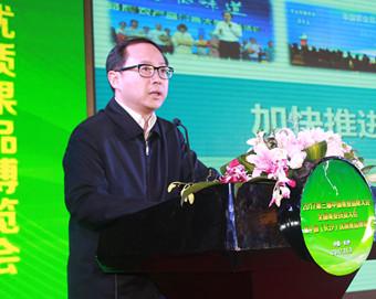 农业部市场经济与信息司司长唐珂在会上做主题演讲