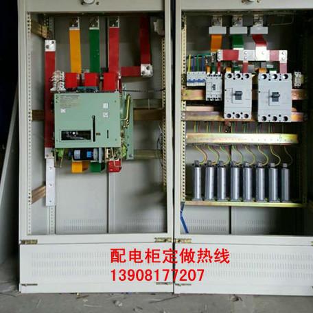 自贡市跃川厂家销售配电柜;补偿柜;启动柜;配电柜价格;配电柜批发商家