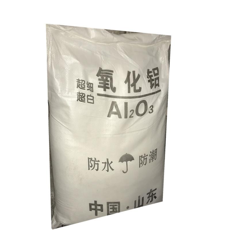 氧化铝 刚玉 矾土 铝氧 有机溶剂的脱水 吸附剂 干燥剂 有机反应催化剂 研磨剂 抛光