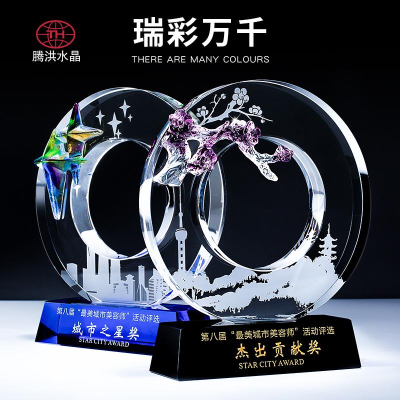 城市之星奖牌 优秀财务水晶奖牌定制 圆形水晶奖牌生产厂家制作