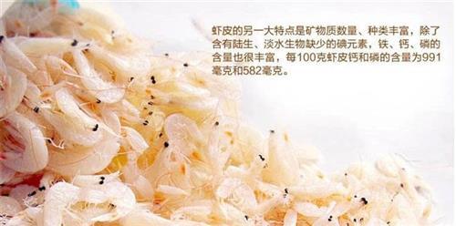 虾皮,富华海产品加工厂(图),虾皮加工