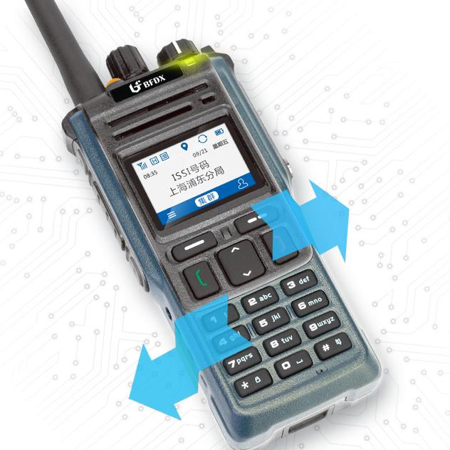 PDT数字集群对讲机——BF-TD950