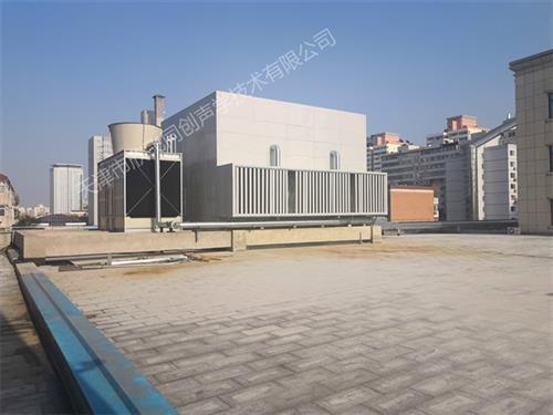 欣飛同創專業降噪(在線咨詢)、噪音處理、工業噪音處理
