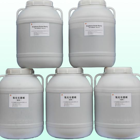 氧化石墨烯浆料