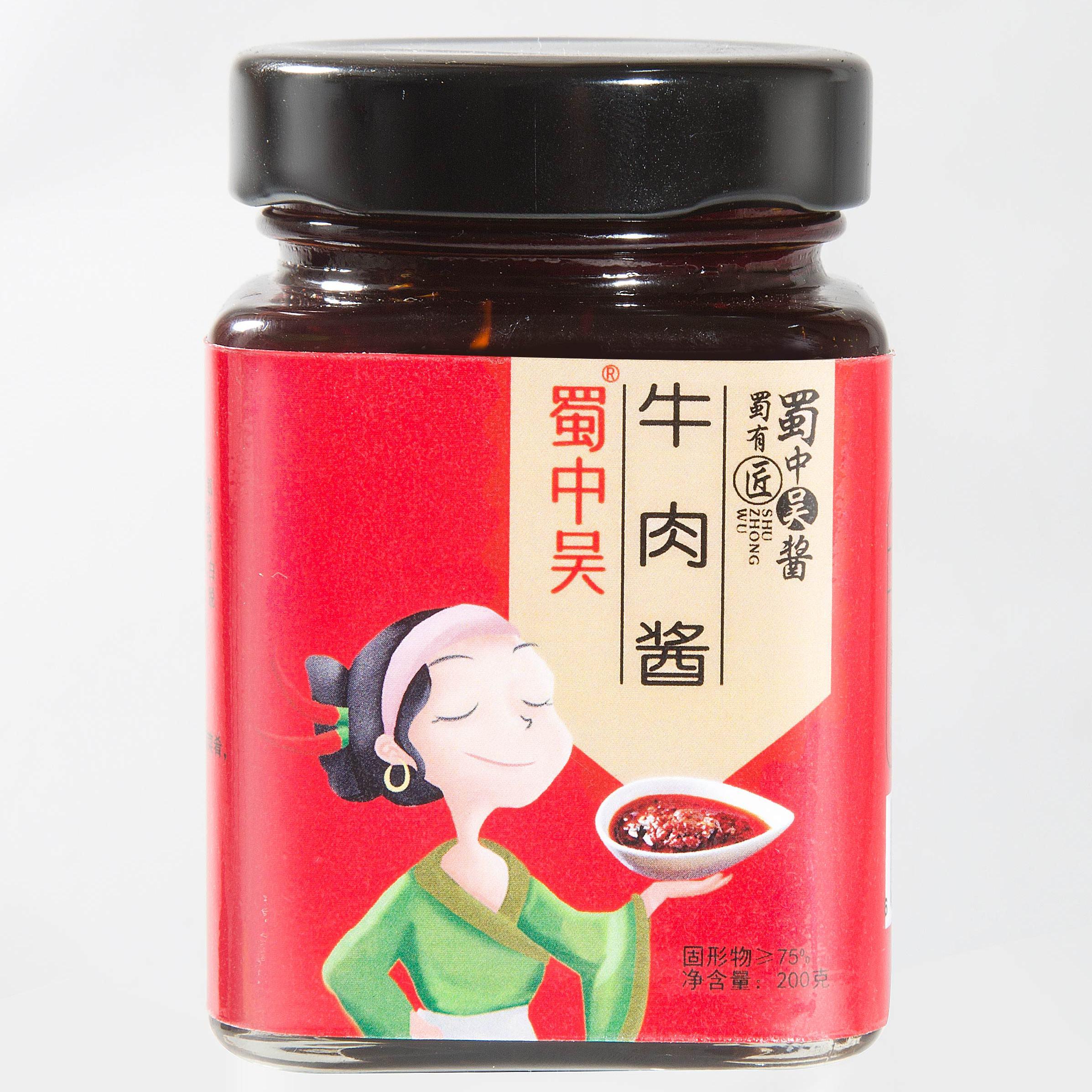 蜀中吴牛肉酱川味拌饭酱香辣调味酱拌饭拌面条200g