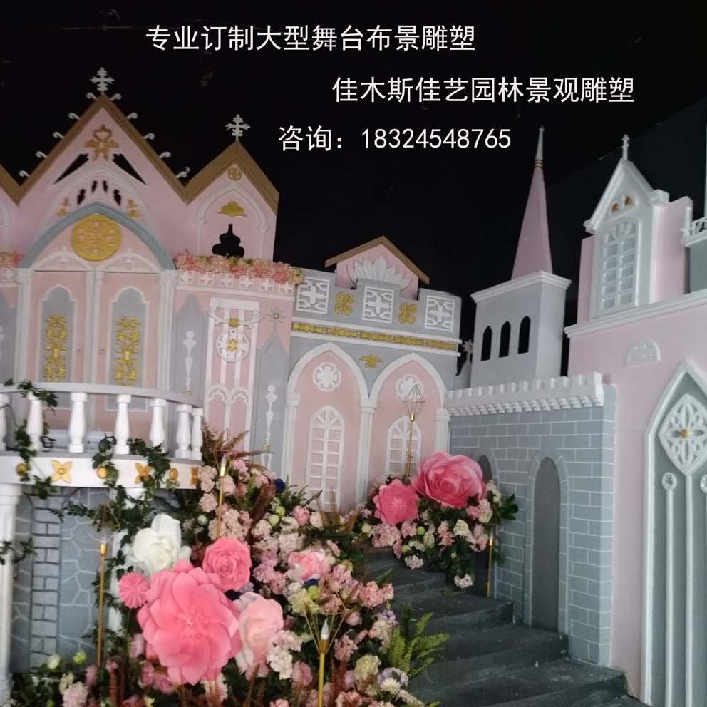 婚庆舞台背景雕塑布景设计首选佳木斯佳艺雕塑
