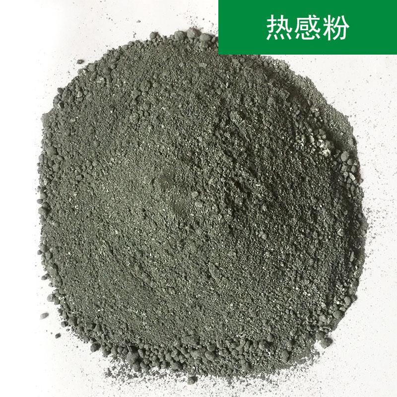 湖南创纯功能性环保PET-PA发热粉供应商