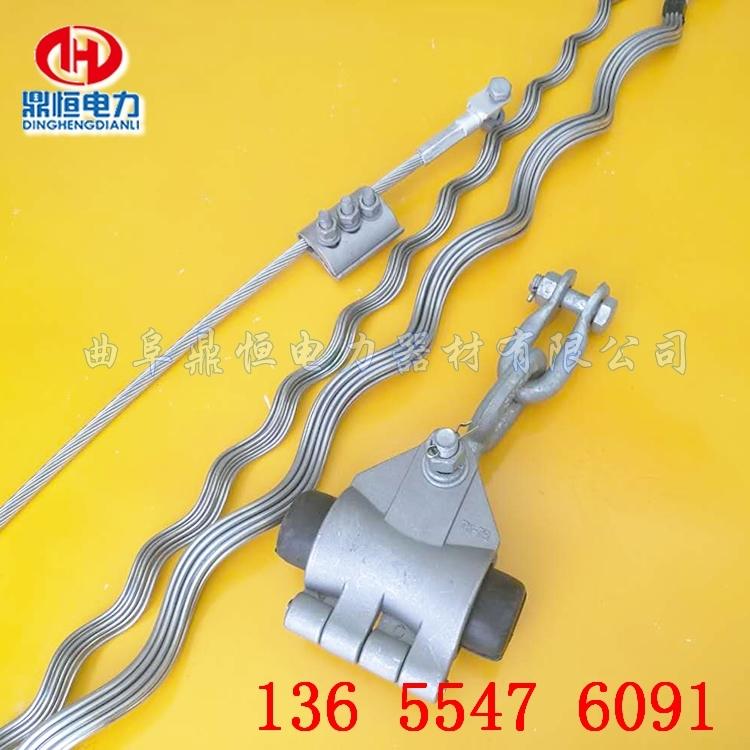 大档距opgw光缆预绞式悬垂线夹光缆配套金具供应商