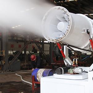 雾炮机  环保设备  环保除尘雾炮机  世泰优机械