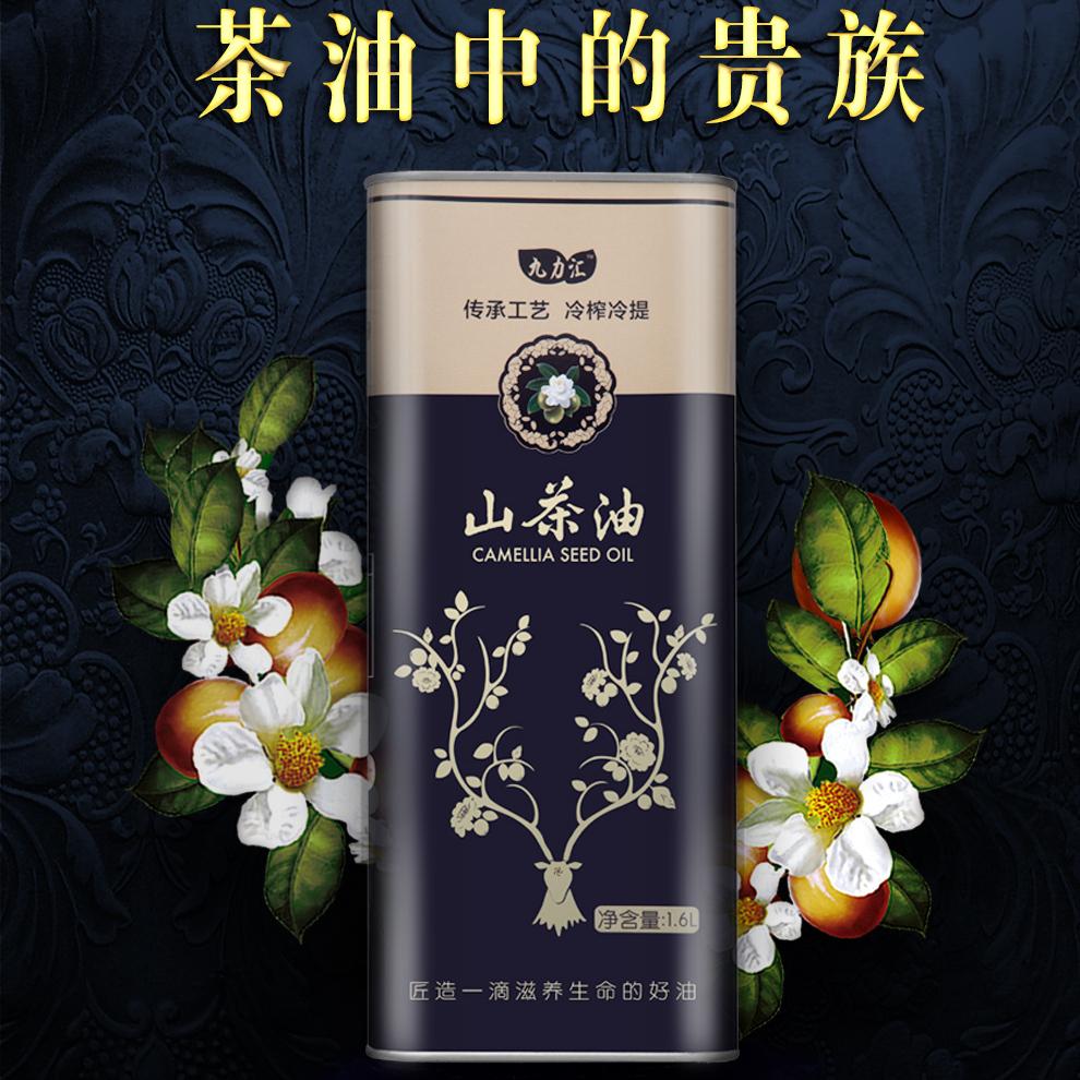 九力汇山茶油 有机野茶籽油孕妇婴儿食用油 物理冷榨健康油1.6L实惠装 东方橄榄油