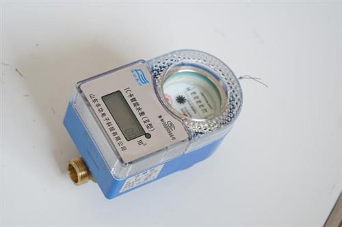 智能熱水水表 海門熱水水表 豐功表計