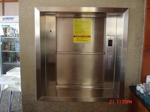 沈阳传菜电梯安装,沈阳传菜电梯,恒宜达(在线咨询)