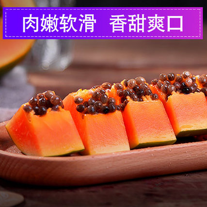 供應 三亞當季冰糖青木瓜新鮮水果包郵