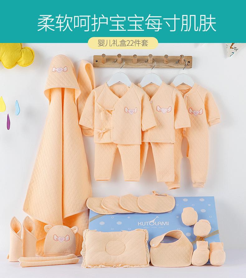 婴儿礼盒套装冬季保暖 厂家一件代发纯棉秋季服饰 初新生宝宝礼盒