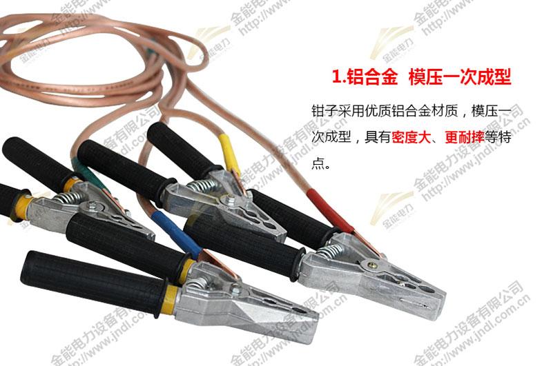 接地线生产厂家直销价格优惠批发定做三相四相个人保安线接地棒图片生产厂家电缆中柜地卡地针猴头式