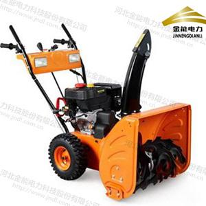 河北金能电力扬雪机厂家直销批发订购除雪铲雪除雪器6.5马力15马力13马力